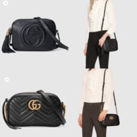 Gucci Black Disco Vs Black Marmont Shoulder Camera Bag Purseforum
