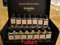 Chanel 2016 Christmas VIP Gift 009.JPG