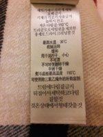20170911_194214.jpg