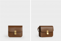 Celine Teen Classic Camel Box.png