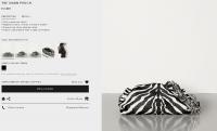 BV chain pouch zebra.png