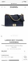 Chanel Boy 2020.PNG