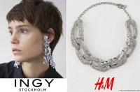 Crown-Princess-Victoria-wore-INGY-STOCKHOLM-handcrafted-asymmetric-earrings-in-silver-and-H&M-...jpg