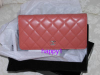 Chanel Wallet Coral - out copy.jpg