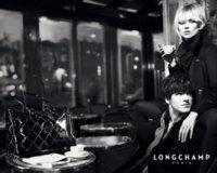my_Longchamp_LM_verni_1280x1024.jpg