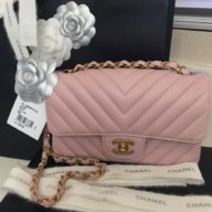 bb6c4ea18bbe Scared to use my Chanel - PurseForum