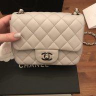 d6fd78124190 No more caviar in Chanel minis? - PurseForum