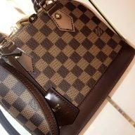 ed6c249d44e I got my first Louis Vuitton bag - Story time - PurseForum